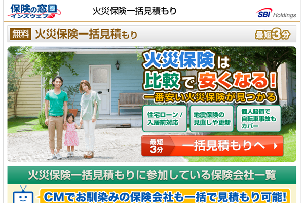insweb_web01